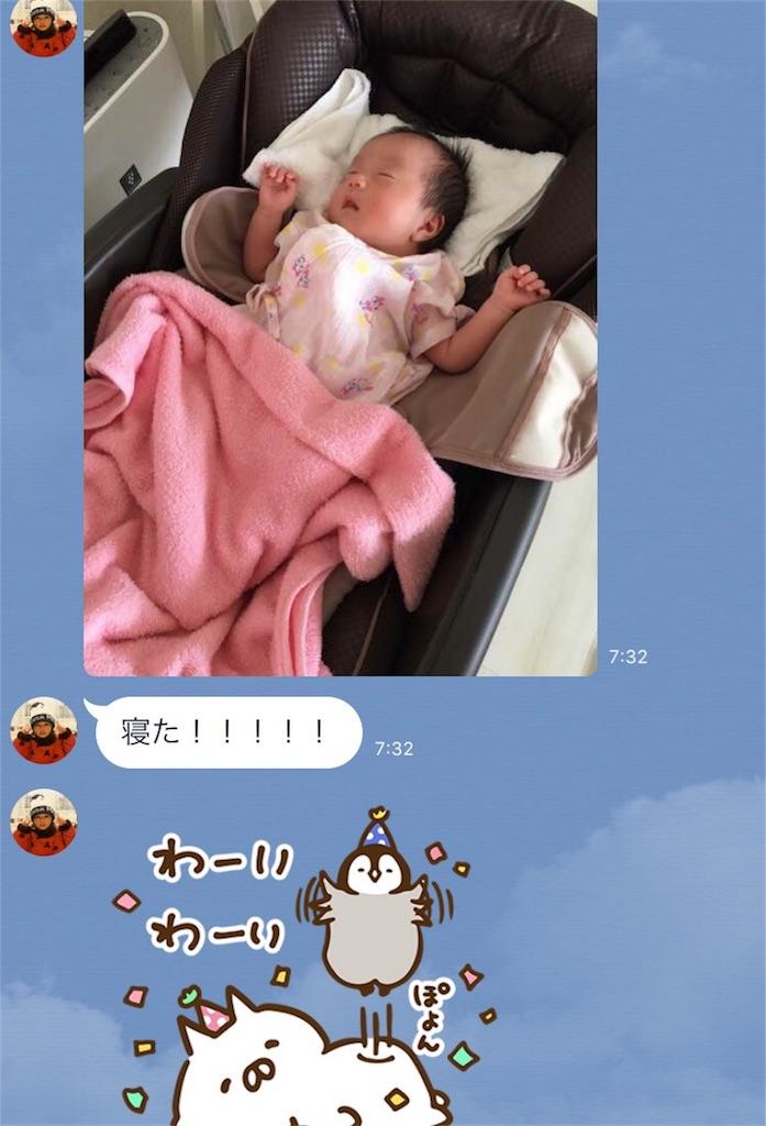 f:id:takumi1105:20170705183748j:image