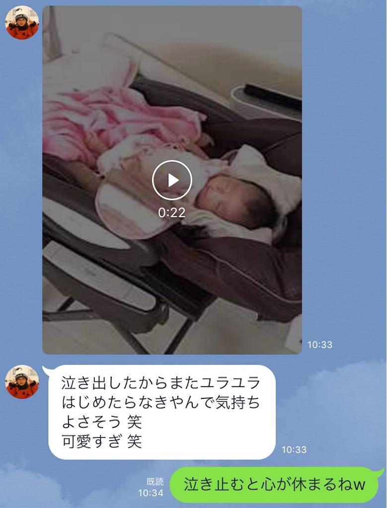 f:id:takumi1105:20170705183843j:image