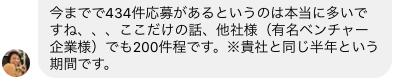 f:id:takumi1105:20170817150321p:plain