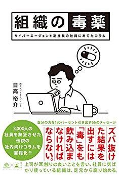 f:id:takumi1105:20170926093729j:plain