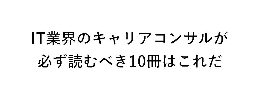 f:id:takumi1105:20171010193144p:plain