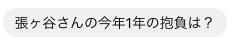 f:id:takumi1105:20171108145616p:plain