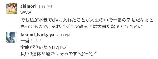f:id:takumi1105:20171108150722p:plain