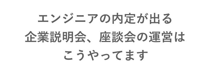 f:id:takumi1105:20171110135940p:plain