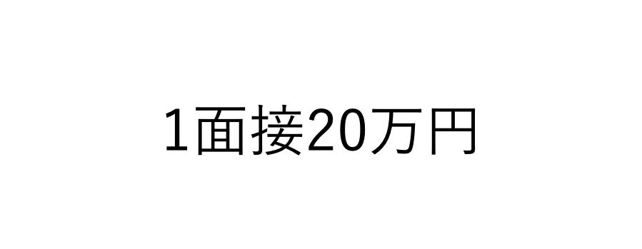 f:id:takumi1105:20171212233338p:plain