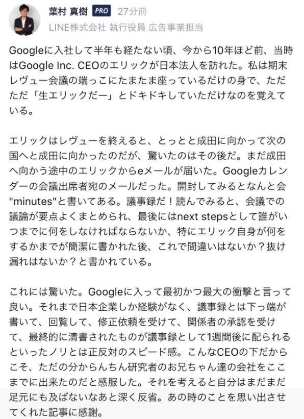 f:id:takumi1105:20180108154833p:plain