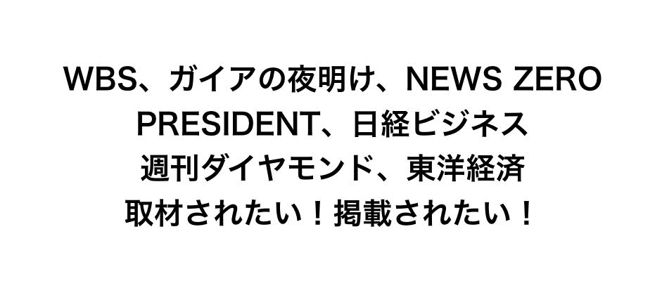f:id:takumi1105:20180223233416p:plain