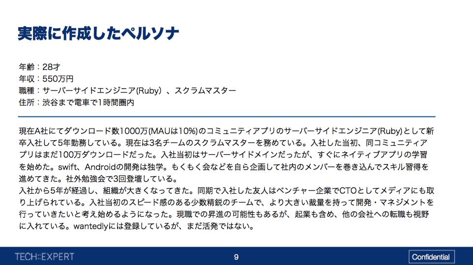 f:id:takumi1105:20180301221422p:plain