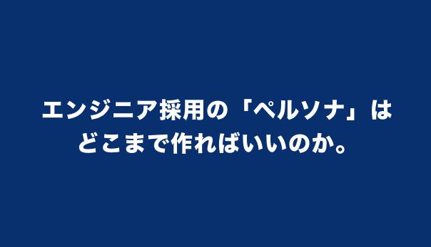 f:id:takumi1105:20180304234752p:plain