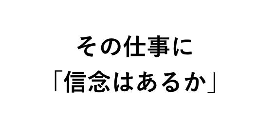 f:id:takumi1105:20180315195644p:plain