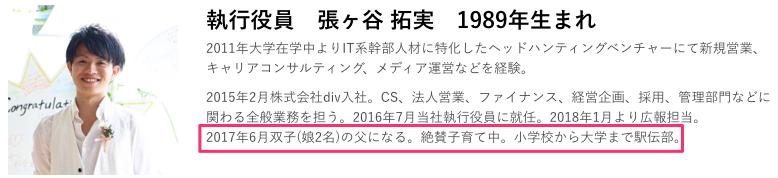 f:id:takumi1105:20180321104110p:plain