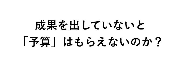 f:id:takumi1105:20180412152551p:plain