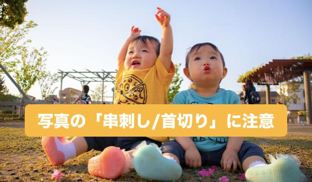 f:id:takumi1105:20180429010229p:plain