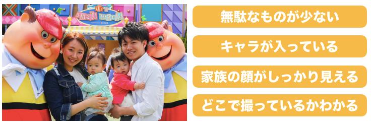 f:id:takumi1105:20180429144207p:plain