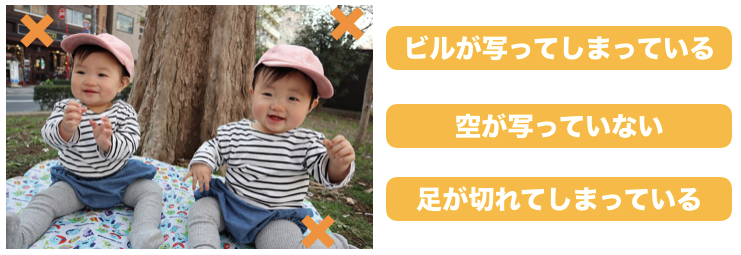 f:id:takumi1105:20180510231632p:plain