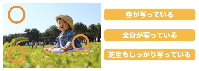 f:id:takumi1105:20180510231636p:plain