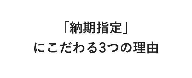 f:id:takumi1105:20181002113457p:plain