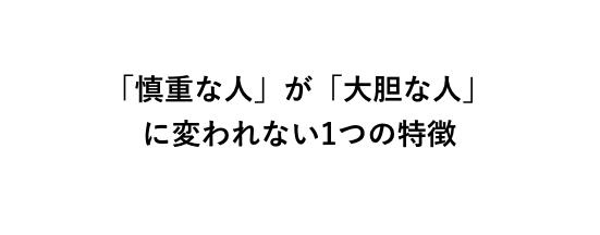 f:id:takumi1105:20181205003520p:plain