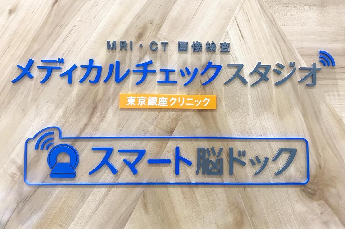 f:id:takumi1105:20190510111812j:plain