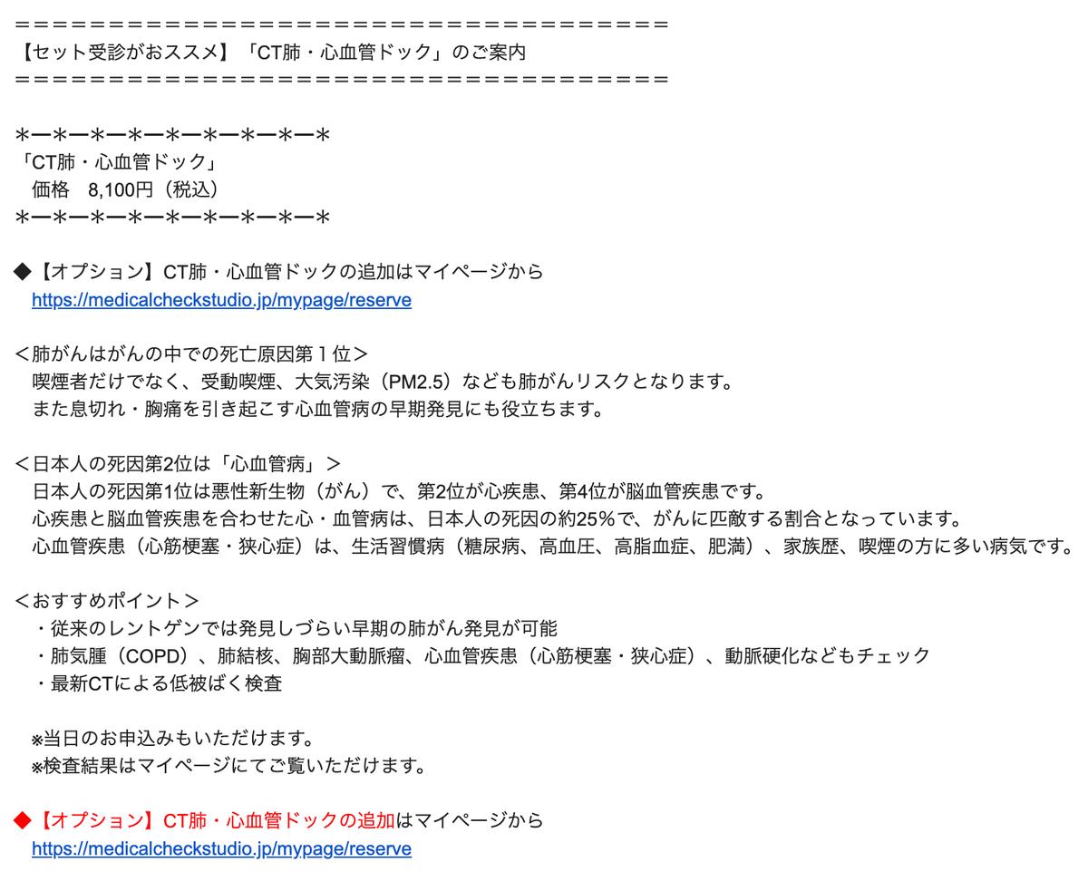 f:id:takumi1105:20190510132649p:plain