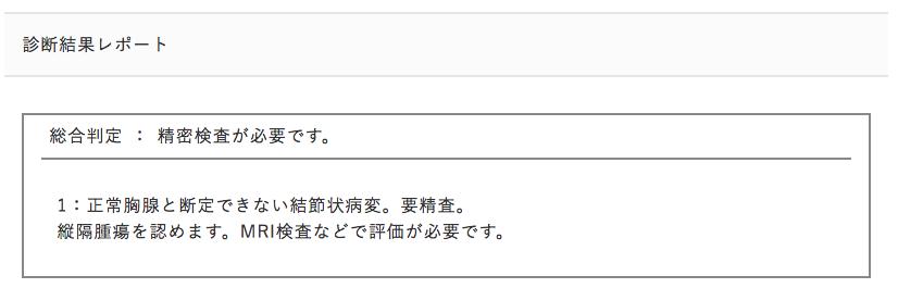 f:id:takumi1105:20190513232913p:plain