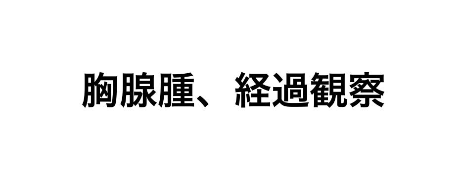 f:id:takumi1105:20190529201115p:plain