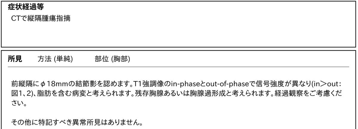 f:id:takumi1105:20190529201442p:plain