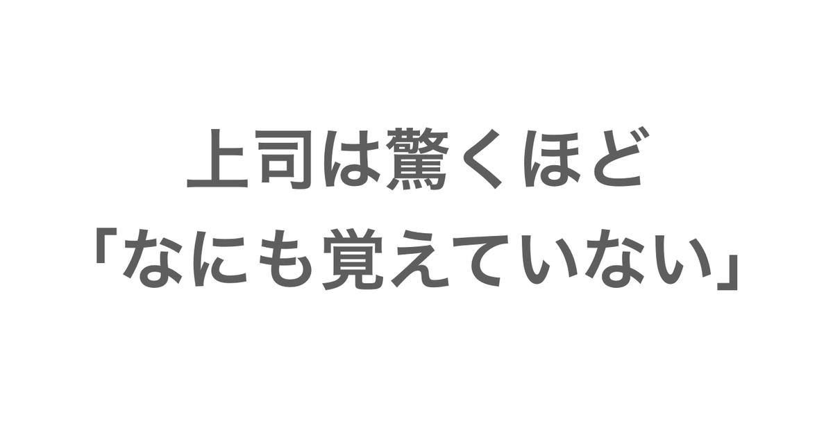 f:id:takumi1105:20190802132146p:plain