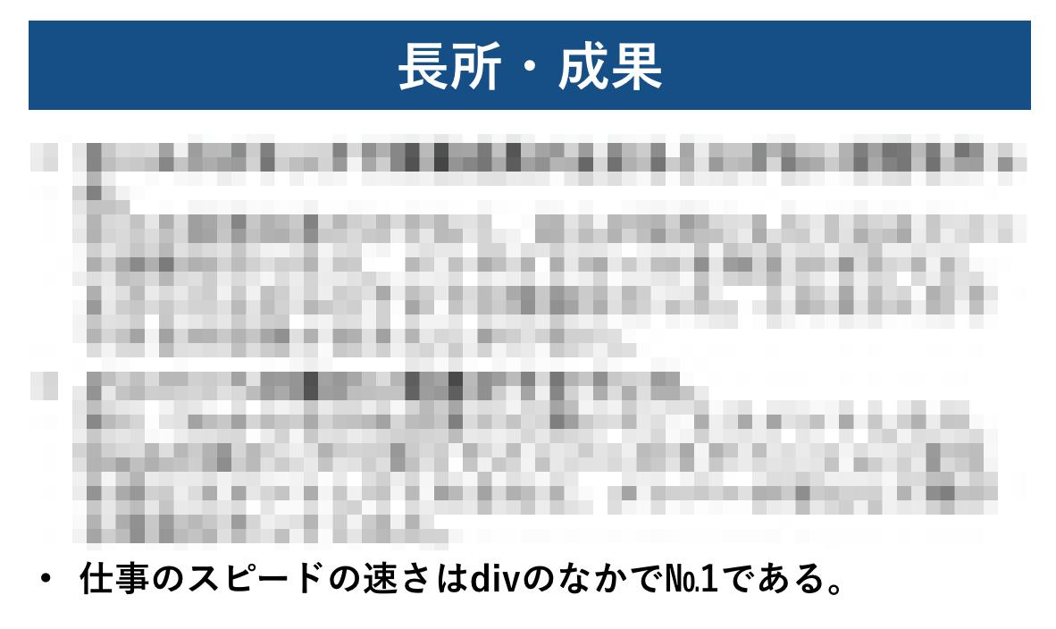 f:id:takumi1105:20190805180044p:plain
