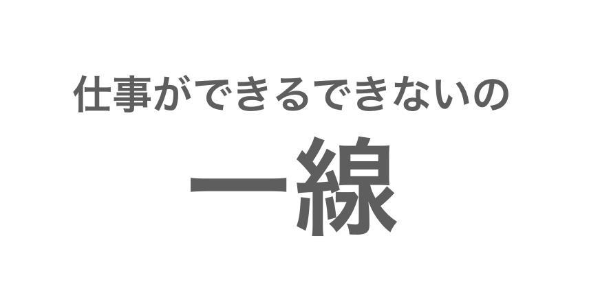 f:id:takumi1105:20190809151042p:plain