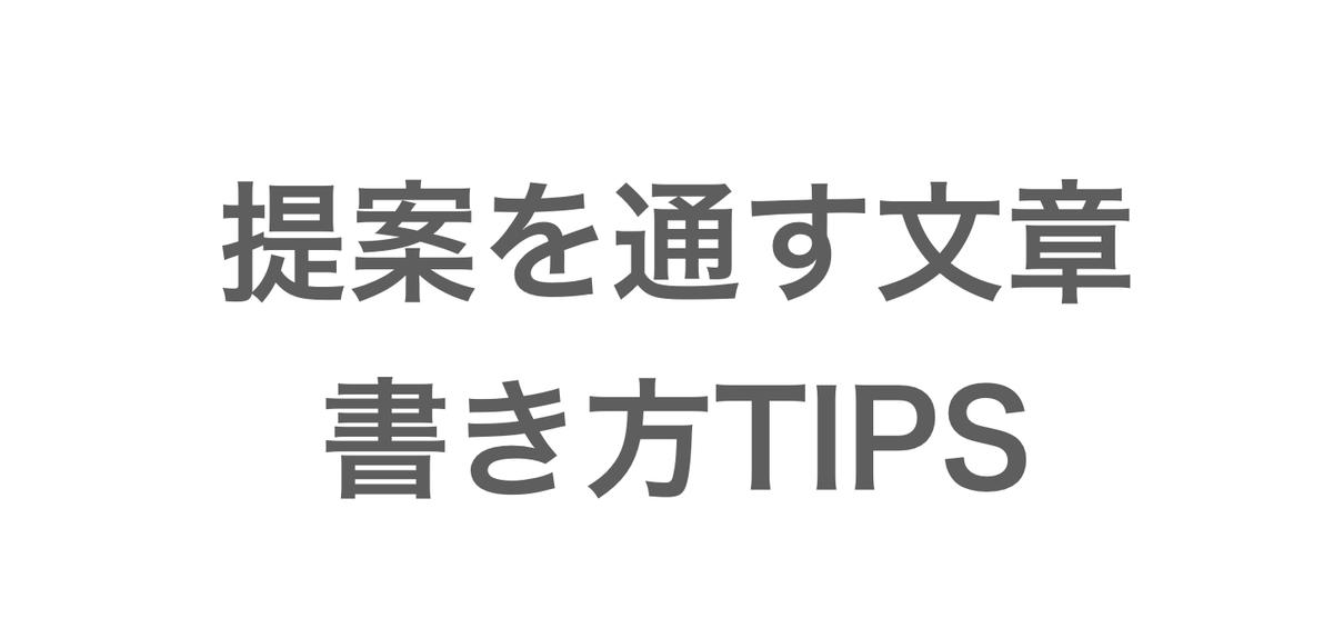 f:id:takumi1105:20190829160442p:plain