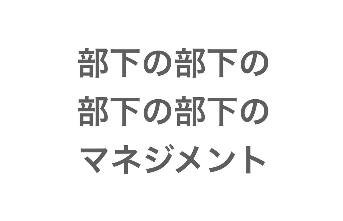 f:id:takumi1105:20200107111803p:plain