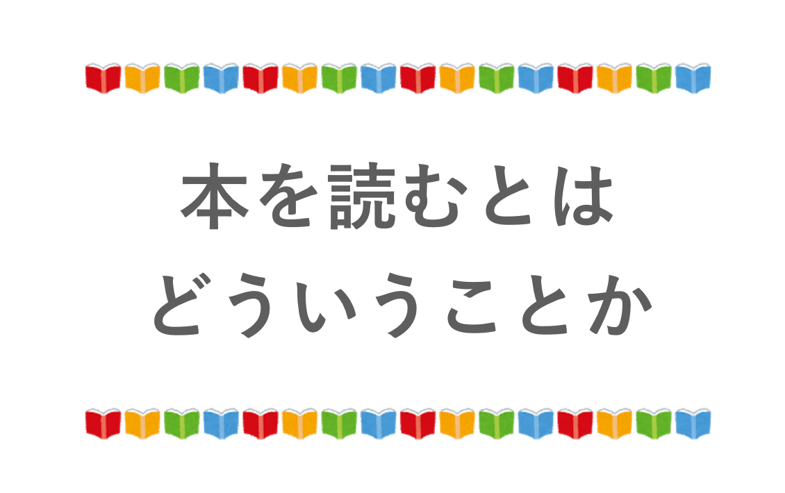 f:id:takumi1105:20200122111125p:plain