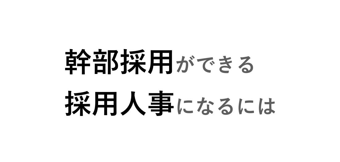 f:id:takumi1105:20200725142800p:plain