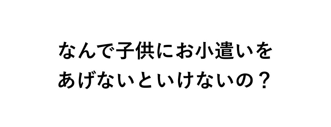 f:id:takumi1105:20200731225244p:plain