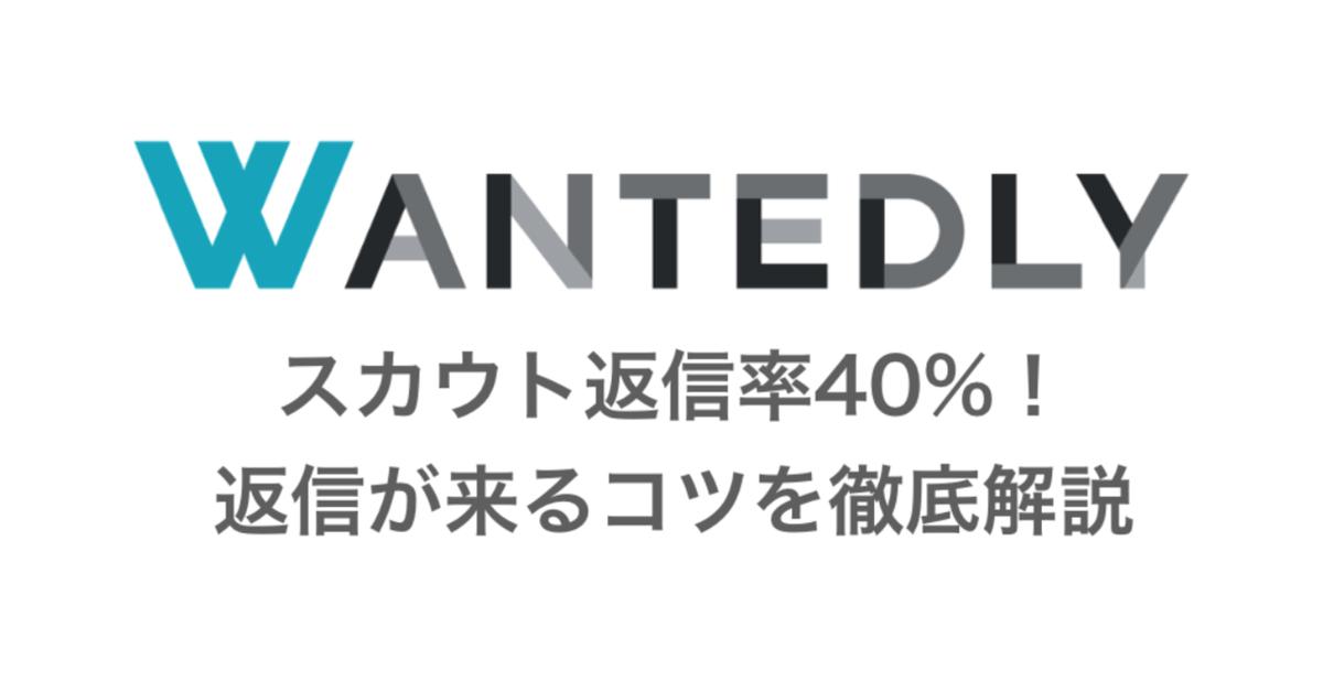 f:id:takumi1105:20200731231351p:plain