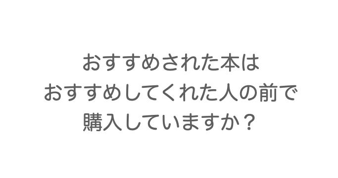 f:id:takumi1105:20210425142902p:plain
