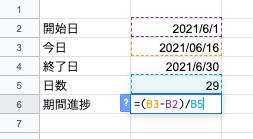 f:id:takumi1105:20210616095602p:plain