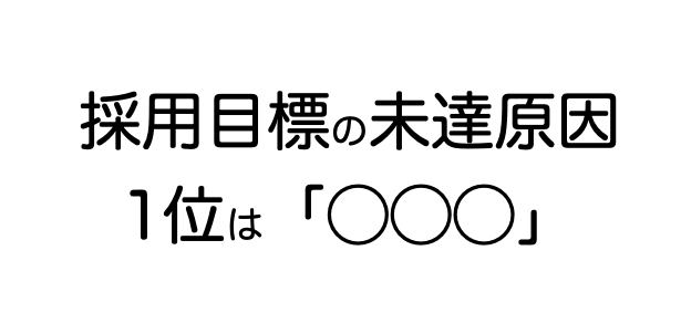 f:id:takumi1105:20210621224130p:plain