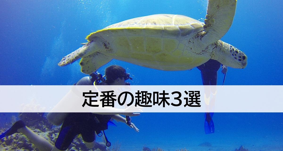 f:id:takumi19890923:20200531164926j:plain