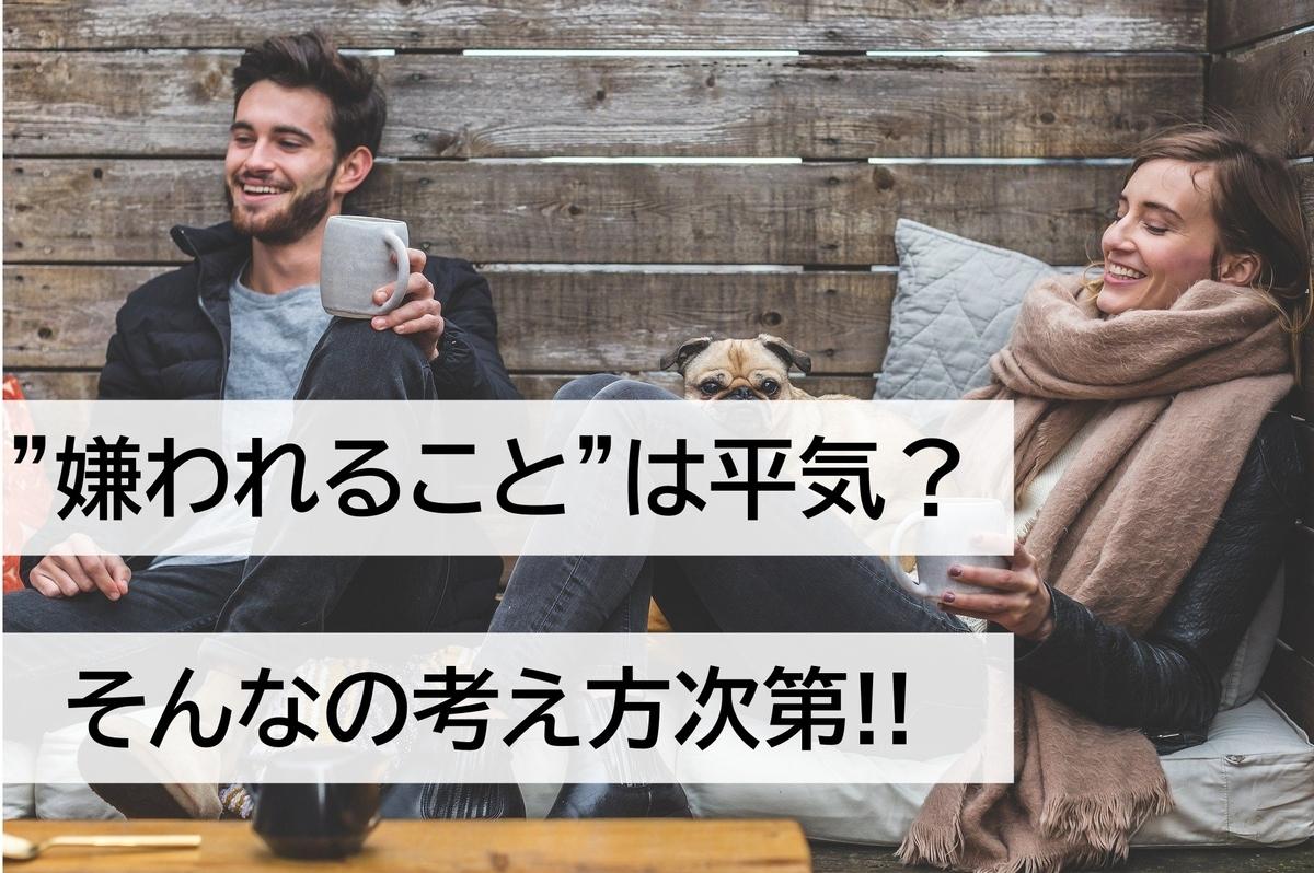 f:id:takumi19890923:20200601234948j:plain
