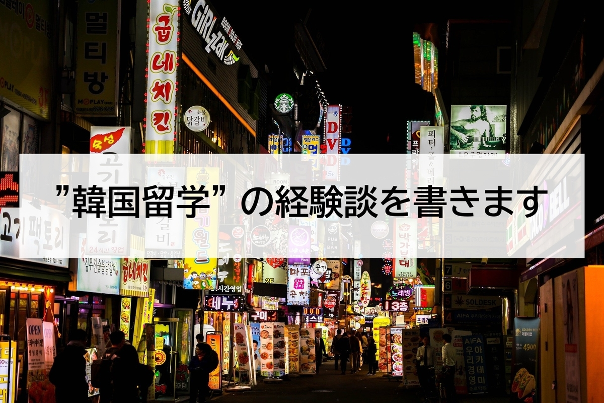 f:id:takumi19890923:20200607223629j:plain
