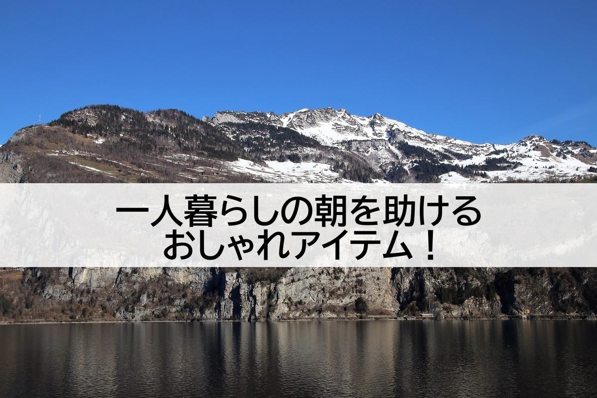 f:id:takumi19890923:20200618221652j:plain
