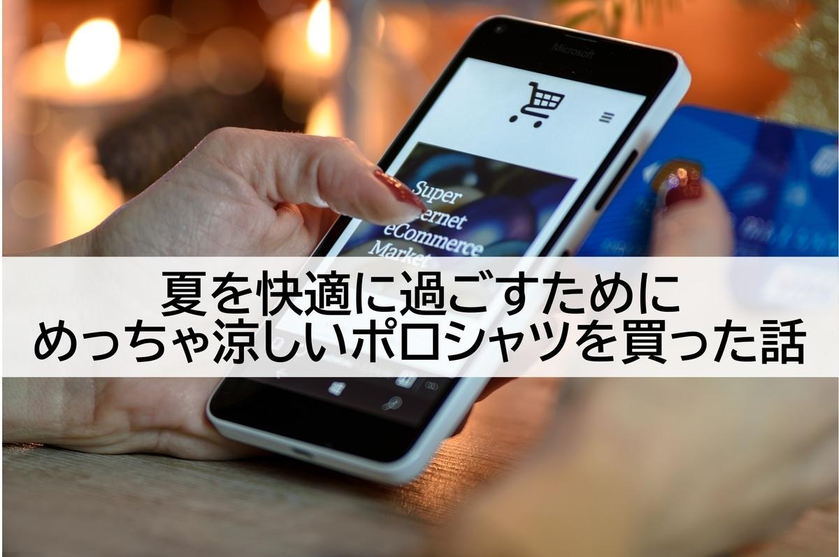 f:id:takumi19890923:20200622234518j:plain