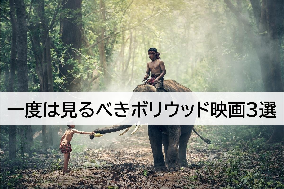 f:id:takumi19890923:20200714210214j:plain