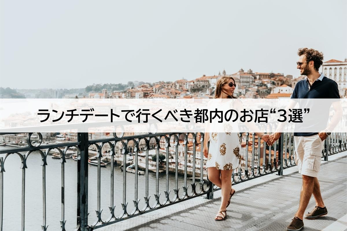f:id:takumi19890923:20200719193329j:plain