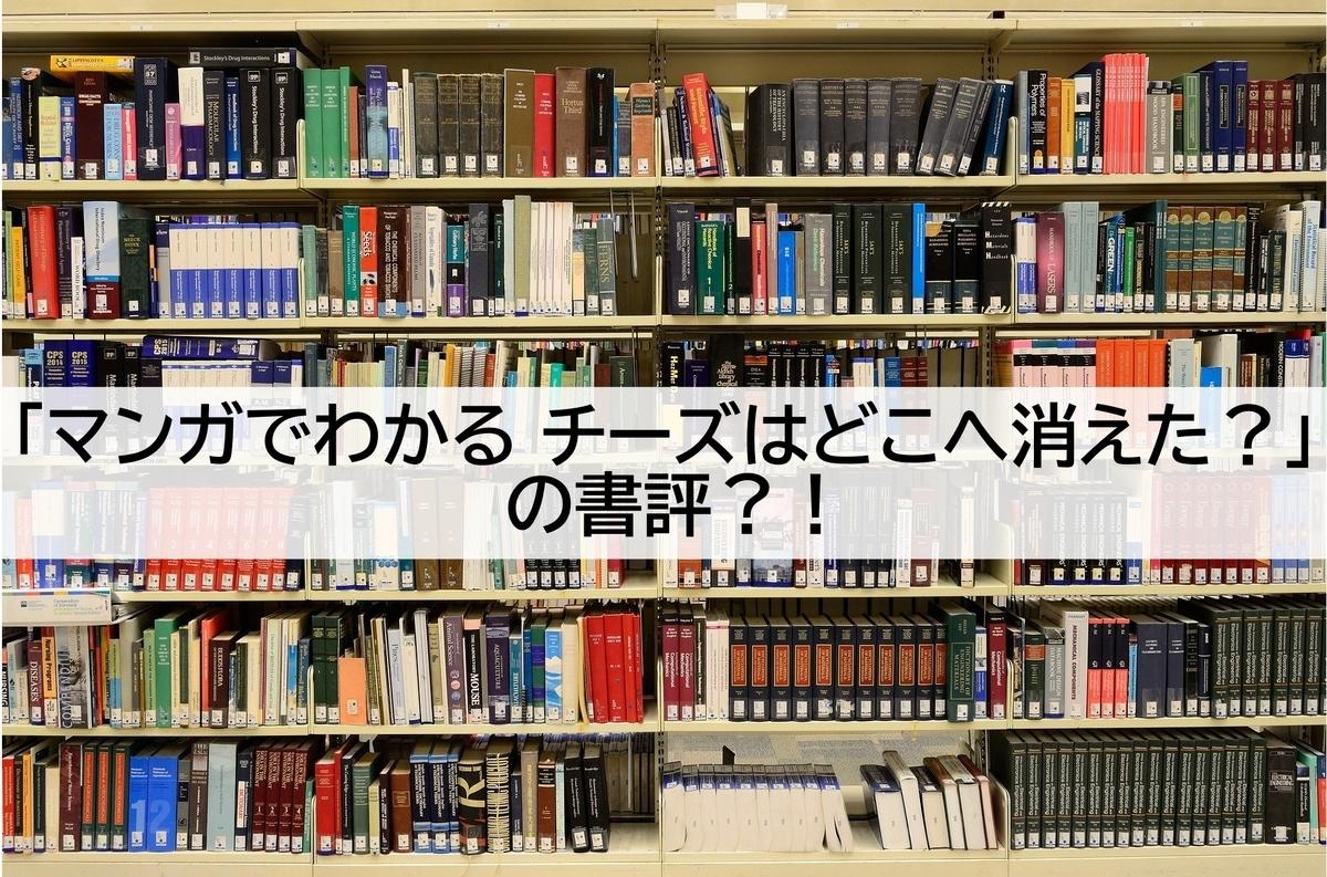 f:id:takumi19890923:20200721051936j:plain