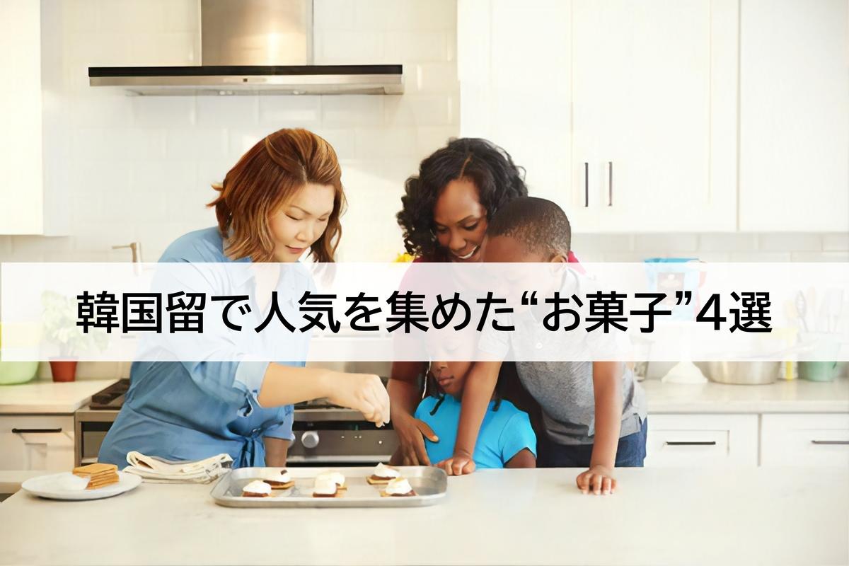 f:id:takumi19890923:20200727203856j:plain