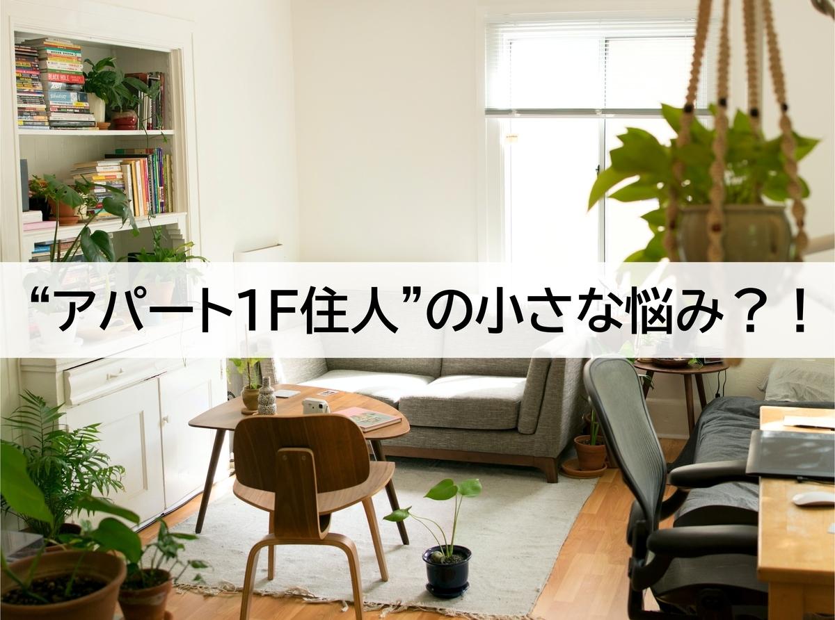 f:id:takumi19890923:20200801123420j:plain