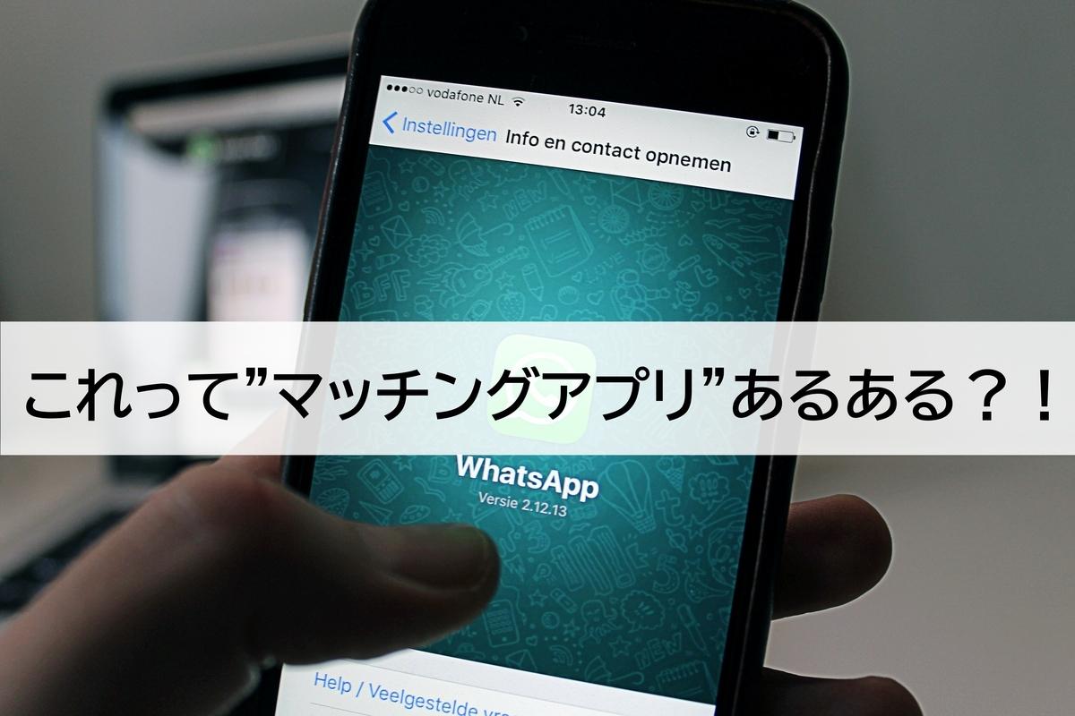 f:id:takumi19890923:20200820212602j:plain